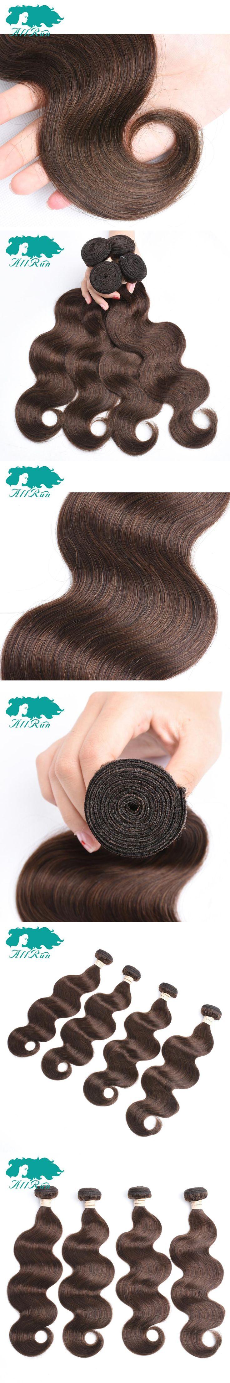 Allrun Pre-Colored Malaysian Body Wave 4# Light Brown Malaysian Hair Weave Bundles 4pc/lot 100% Human Hair Free Shipping