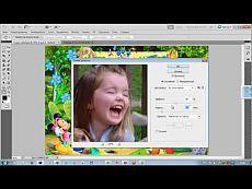▶ Как вставить свое фото в рамку для фотошопа - YouTube