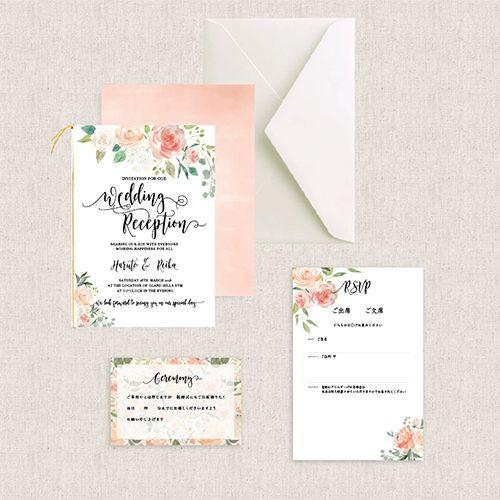 結婚式の招待状の準備ならおしゃれなEYMオリジナル招待状を♡ポケットフォルダーやカード型など海外風のおしゃれさはそのままに定番の二つ折りの招待状もご用意しました♡Heritage roseは水彩で描かれたコーラルカラーのローズが華やかかつ優しい雰囲気のデザインになっています。こちらの招待状はウェディンググッズ通販サイトEYMにて販売中です。 結婚式の招待状の準備ならおしゃれなEYMオリジナル招待状を♡ポケットフォルダーやカード型など海外風のものもいいけど定番の二つ折りの招待状もご用意しました♡Heritage roseは水彩で描かれたコーラルカラーのローズが華やかかつ優しい雰囲気のデザインになっています。こちらの招待状はウェディンググッズ通販サイトEYMにて販売中です。