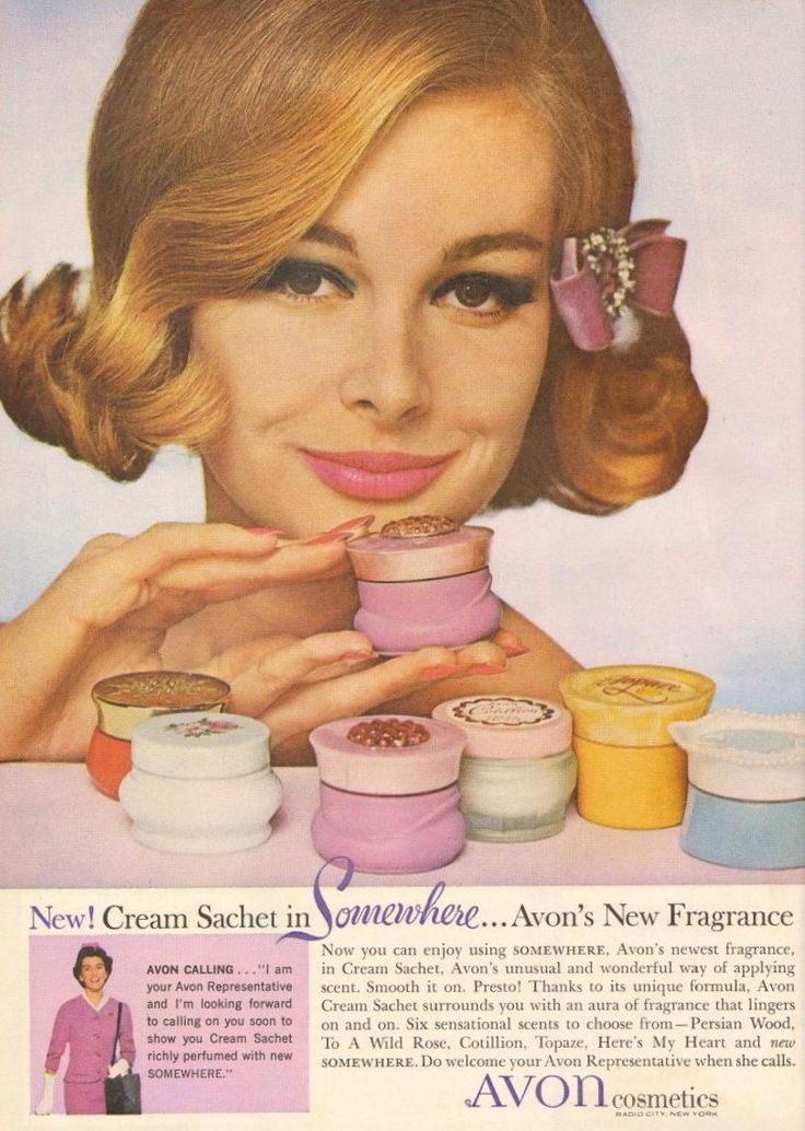 Avon Somewhere (March 1962)..I had the pink one...and long after it was gone would keep little trinkets in it to smell nice!