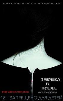 Детективы - KINO.GL