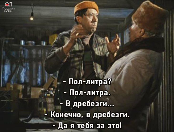 Как мы все любим старые советские комедии... Сразу одолевает ностальгия. А давайте еще раз окунемся в этот мир великолепных фильмов Гайдая.
