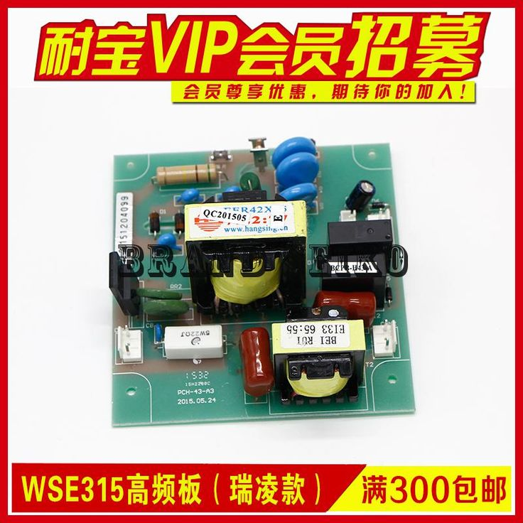 Electric Welding Machine Fittings Wse315 High Frequency Board