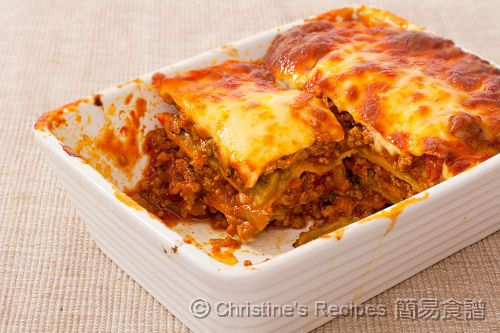 Beef and Eggplant Lasagna01