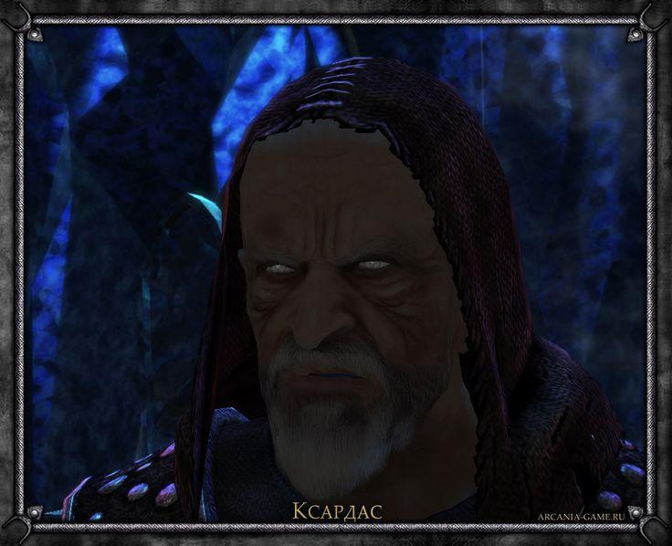 ksardas