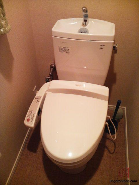 water japones que pedazo de invento hidrantes