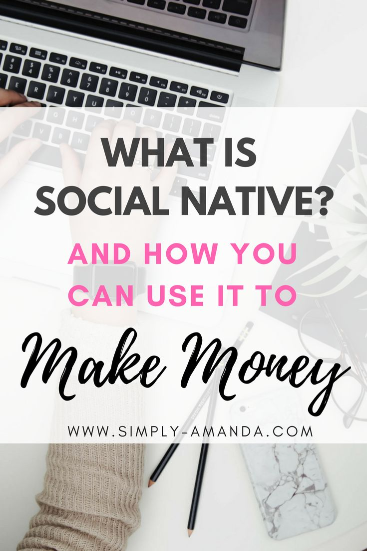 Have you heard of Social Native before? Click here to find out how you can use it to earn money + become a micro influencer on Instagram!  simply-amanda.com