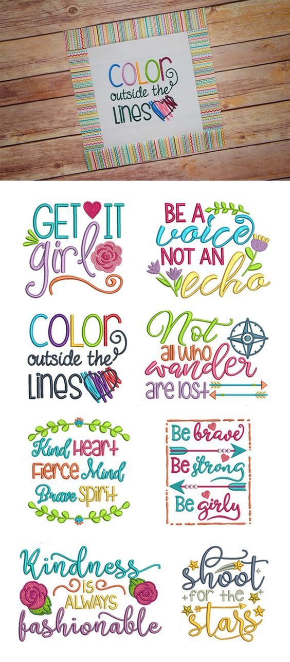 Our Inspired Sayings Set 2 design set features 8 MORE gorgeous and inspiring word art designs!! 4 sizes each: 4x4 5x7 6x10 and 8x8. Available for instant download at designsbyjuju.com