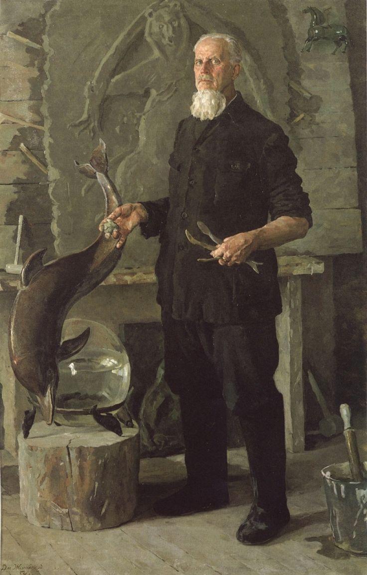 Дмитрий Жилинский. Портрет скульптора И. С. Ефимова. 1954