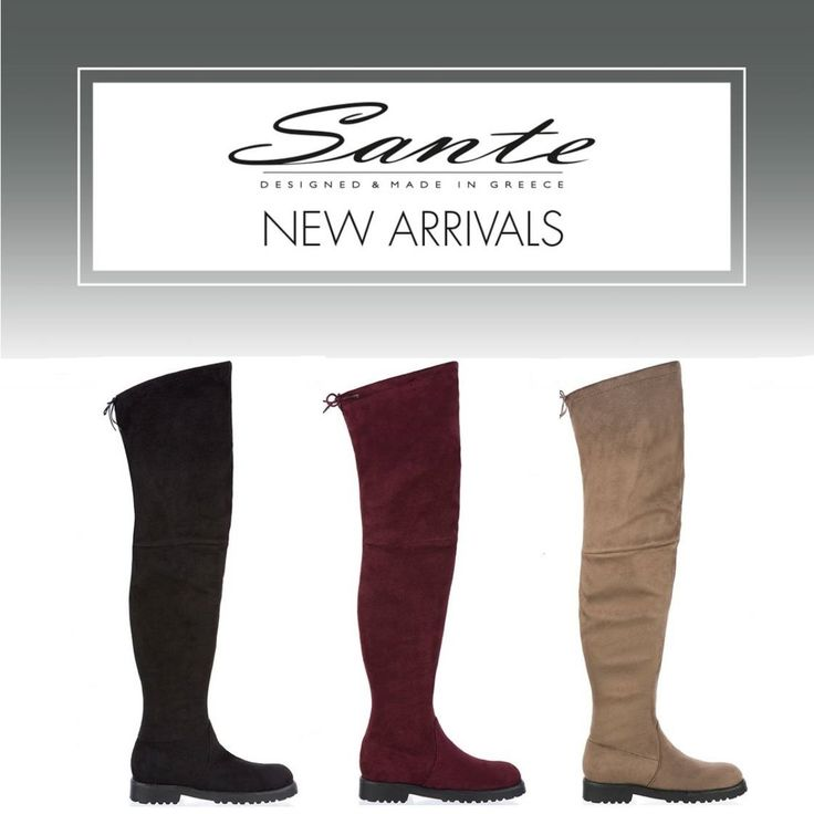 NEW in flats #SanteBoots #BuyWearEnjoy #SanteMadeinGreece Available in stores & online: www.santeshoes.com