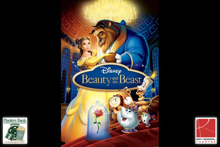 "Planters Bank Presents to show Disney's ""Beauty and the Beast"" at the Roxy Regional Theatre this Sunday, March 12th"
