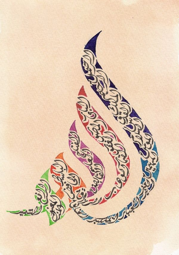 Allah Colors