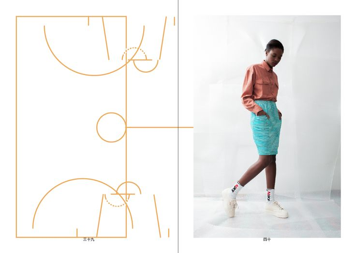 exploded basketball field graphic, vintage green stripes skirt & moxha shirt