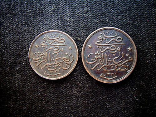Buy Antique coins. 105 Years. Scarce . 2 X OTTOMAN COINS 1/40 QIRSH & 1/20 QIRSH BOTH DATED 1327/2(1910) for R1.00