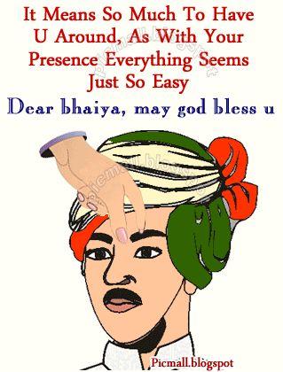 Bhai Dooj 2015 Funny Cartoon Images Wallpapers