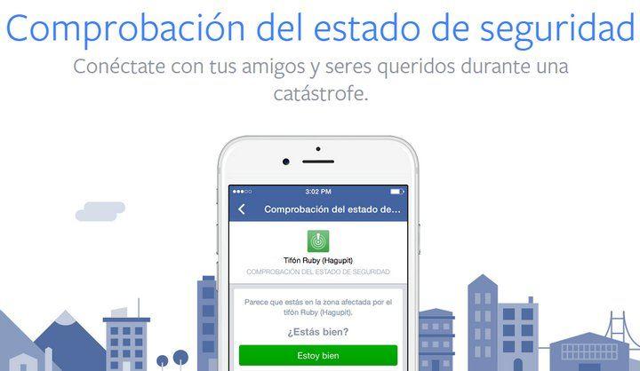 Facebook actualiza Comprobación del Estado de Seguridad, ahora permite comenzar una recaudación de fondos