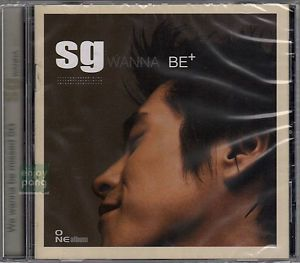 SG Wannabe 1st album - Wanna Be - Kim JinHo, Che DongHa, Kim Yongjun