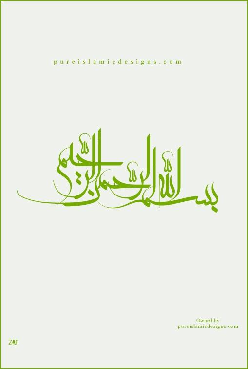 Bismillah Hir Rahmaan Nir Raheem