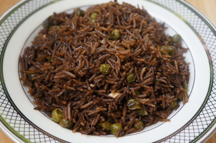 Haitian black mushroom rice. The absolute best rice I have ever had.