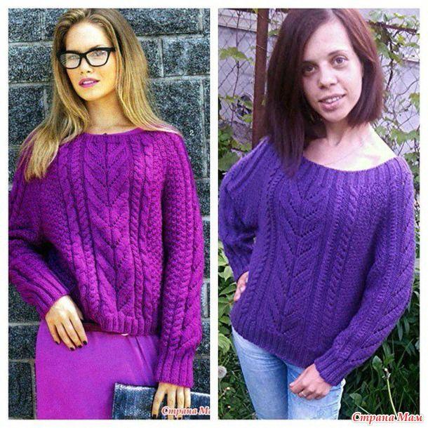 Поддавшись влиянию моды, решила связать и себе свитер оверсайз.  Выбрав свитер (Сабрина №11 2014) взялась за его исполнение.