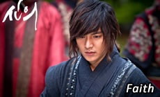 The Princess' Man Episode 17 | Watch The Princess' Man Korean Drama Online