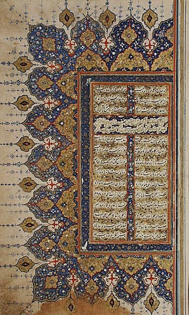 Left-Hand Page of a Double-Page Illumination with Text from an Unidentified Manuscript :: Iran :: circa 1550 :: Manuscript Illumination; Calligraphy; Bookmanuscriptalbum, Ink, opaque watercolor and gold on paper, 11 18 x 14 78 in. (28.2 x 37.8 cm)