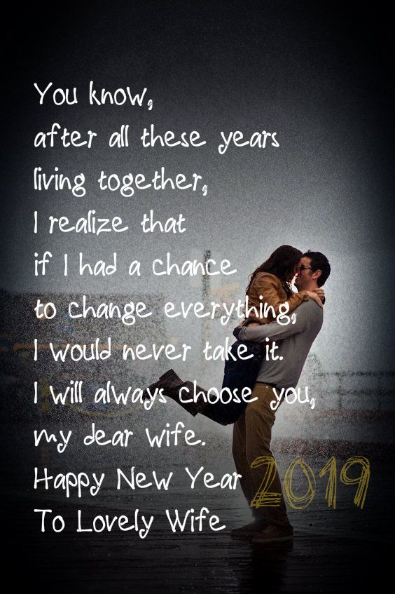 romantic new year wishes for wife and husband happynewyear 2019newyear
