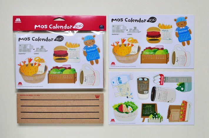 Mos burger Calendar 2010 on Behance
