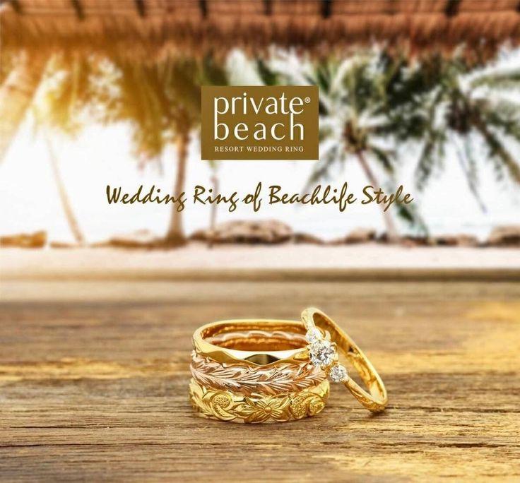 ハワイアンジュエリー リング 結婚指輪 婚約指輪 マリッジリング エンゲージリング エタニティリング ゴールド プラチナ ダイヤ 海 プライベートビーチ privatebeach  記念日 プレゼント リゾートウェディング リゾート婚 サーファー 波