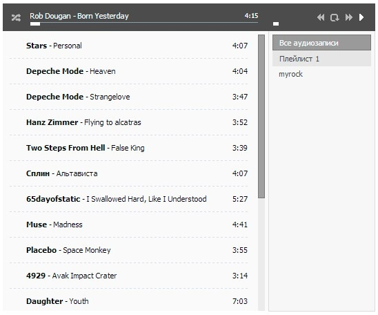 VK music player Chrome extension, 2011
