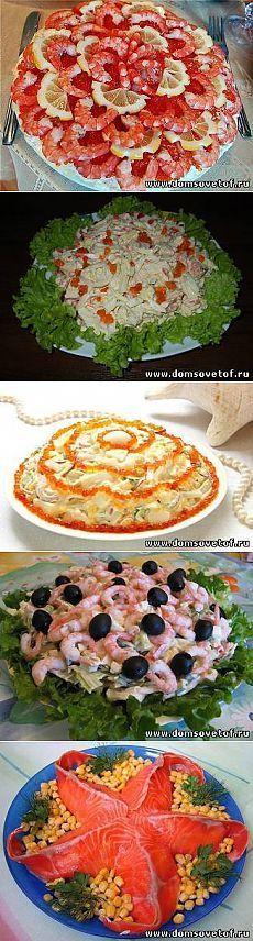 Рецепты салатов с морепродуктами, вкусные рецепты праздничных блюд из морепродуктов на новогодний стол 2014