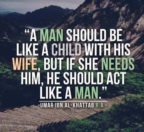 quotes about marriage in islam (33)