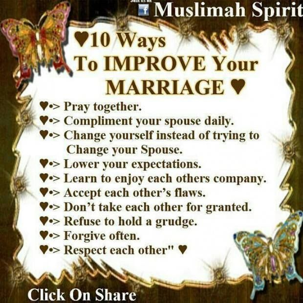 improve your relationship with wife in islam