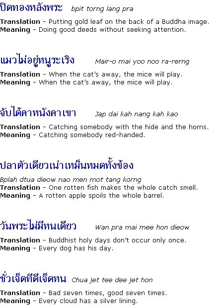 36 best Thai Language images on Pinterest Language, Languages - thai alphabet chart