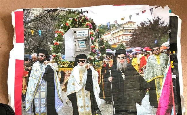 Γιάννενα: Αφίσες εναντίον της Εκκλησίας από άγνωστους Έντονη αποδοκιμασία από την Μητρόπολη