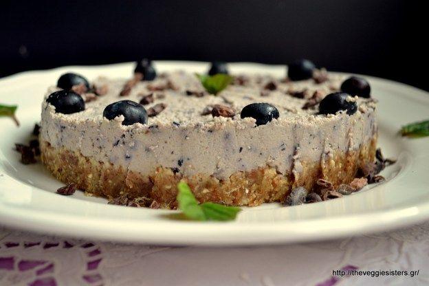 CHEESECAKE Νηστίσιμο ωμοφαγικό  με μύρτιλλα (blueberries)