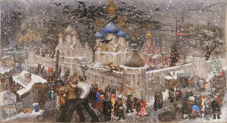 Василий Ситников (Россия, 1915 - 1987) Biography & monasteries - «Впечатления дороже знаний...»