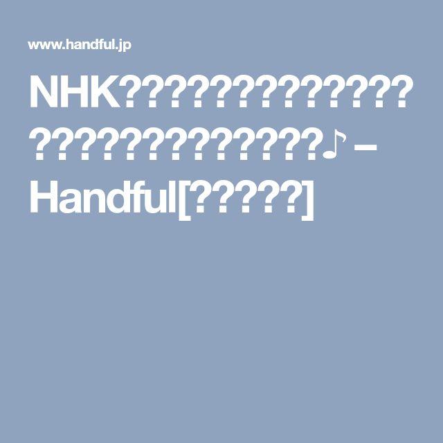 NHK朝イチで紹介!液状のりで作るスーパーボールが面白そう♪ – Handful[ハンドフル]