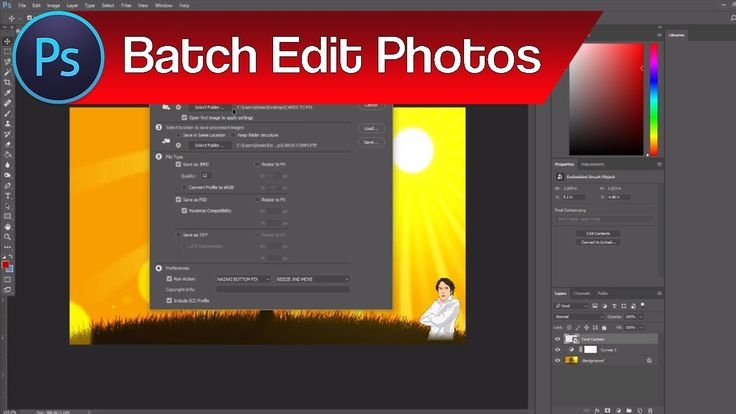 Photoshop Script Image Processing  Batch Edit | How to Make Similar Edits to Photos Automatically