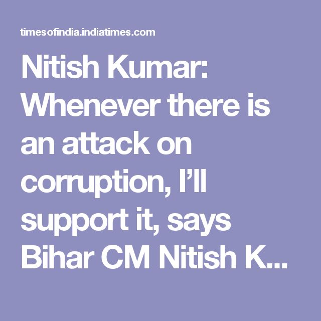 Nitish Kumar: Whenever there is an attack on corruption, I'll support it, says Bihar CM Nitish Kumar - Times of India
