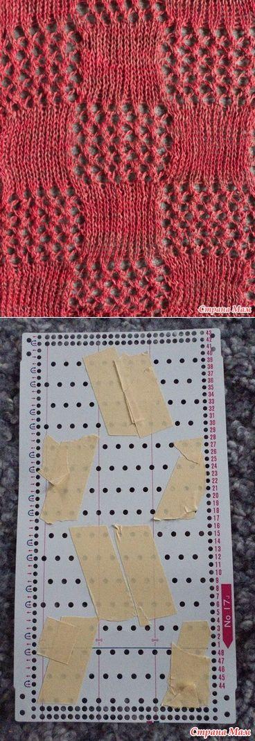 Способ вязания по перфокарте - Машинное вязание - Страна Мам
