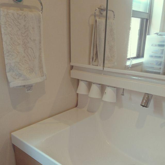 バス トイレ マグネットコップ 吊り下げ収納 洗面台 うがいコップの