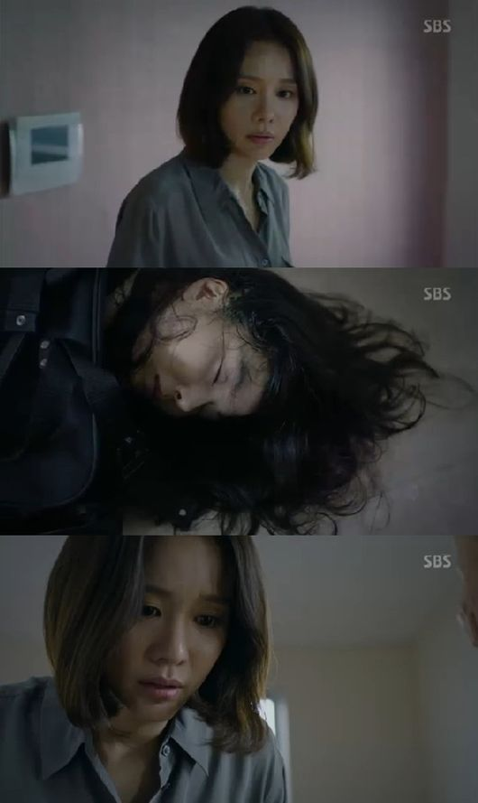 [Spoiler] 'Wanted' Kim Ah-joong finds clues for her second mission