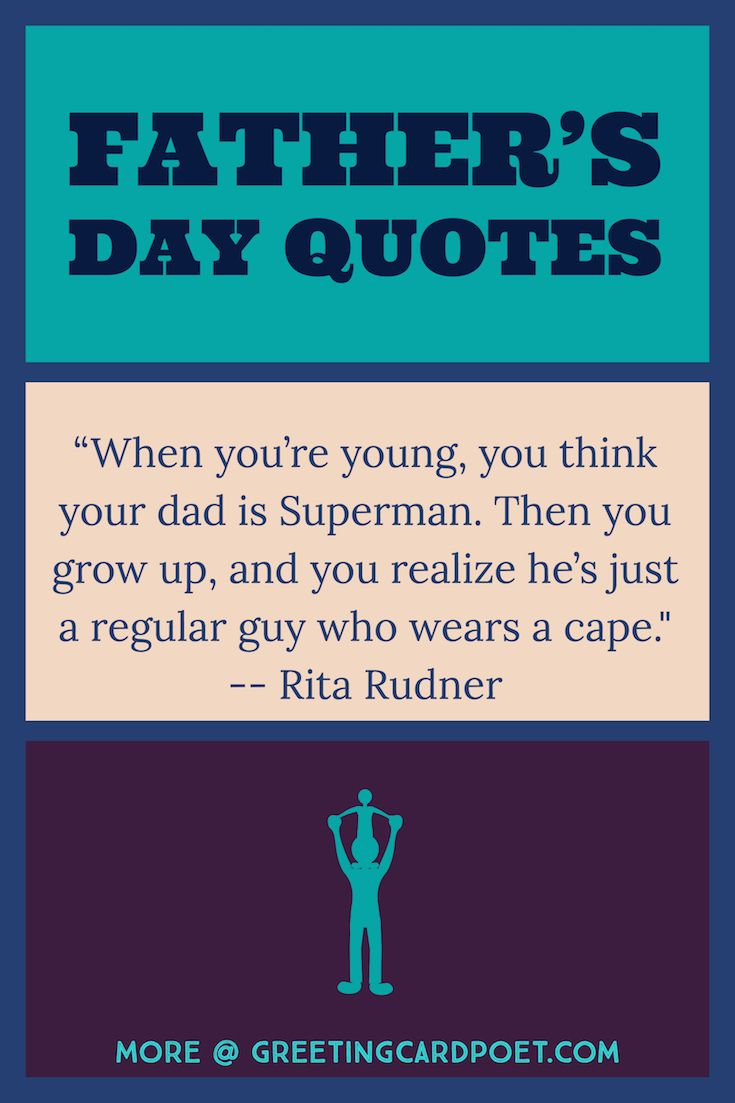 102 Funny Father S Day Quotes To Share With Dad Greeting Card Poet Fathers Day Quotes Funny Fathers Day Quotes Father S Day Memes