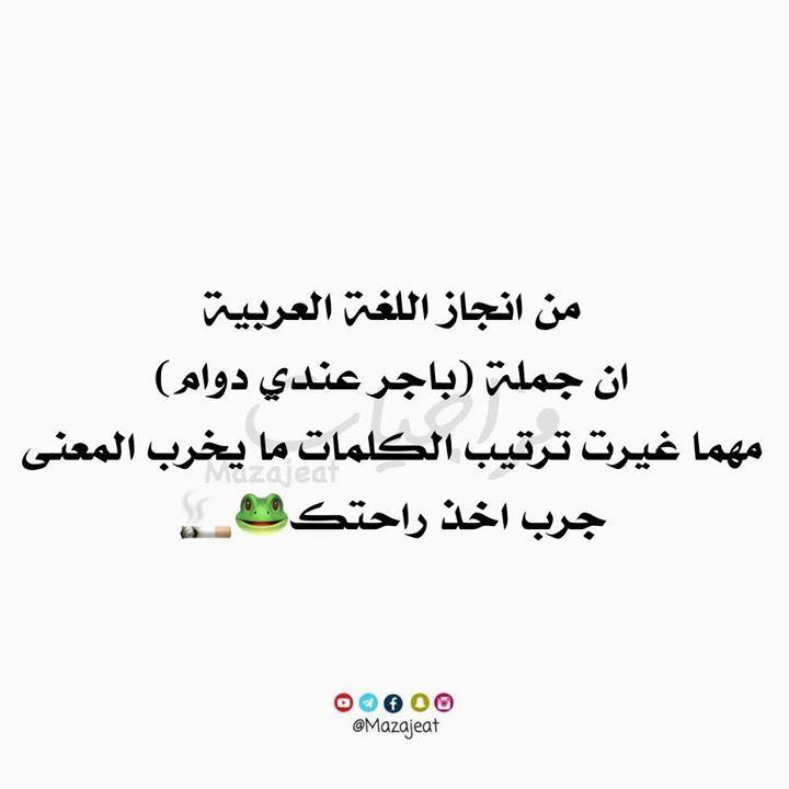منشن حمبي Calligraphy Arabic Calligraphy Arabic