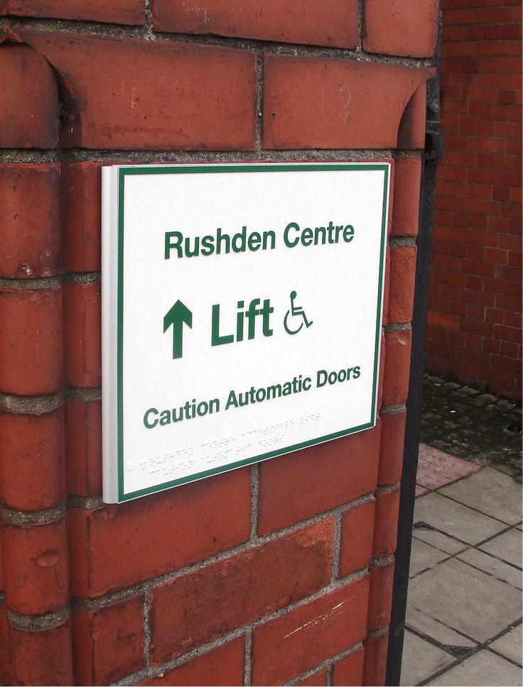 Wayfinding Signage For Care Homes Available From Stocksigns