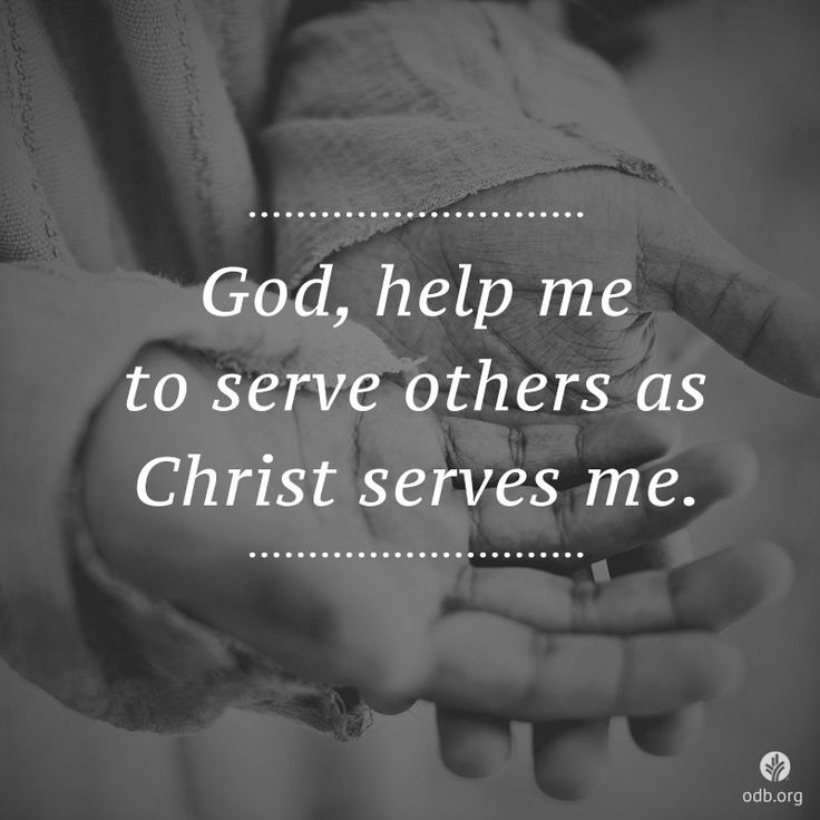 """""""Ask God to help you serve others as Christ serves us. Serve in a role that matches your skills and interests. Listen well to others and pray for them."""" Our Daily Bread 1-17-16"""