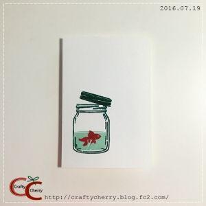 Crafty Cherry * jar goldfish / Jar Of Love Photopolymer Bundle(スタンピン・アップ)