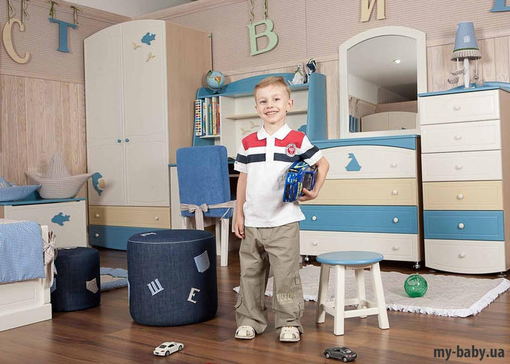 Journey furniture for boys