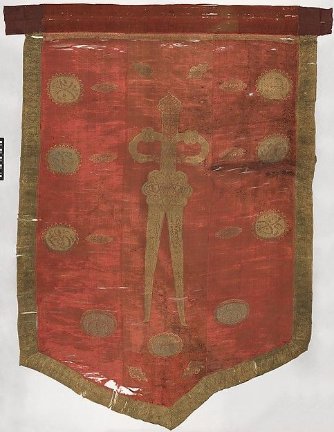 Ottoman Banner, possibly 17th century,  99 x 79 inches.